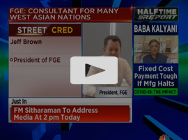 Crude prices may go down to teens, says FGE